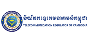 Telecommunications Regulator of Cambodia